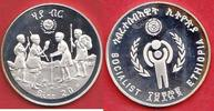 20 Birr 1980 Äthiopien UNICEF International Year of the Child - Jahr de... 17,00 EUR  zzgl. 5,00 EUR Versand