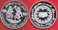25 Ri 1983 Jemen UNICEF International Year of the Child - Jahr des Kind... 24,00 EUR  zzgl. 5,00 EUR Versand