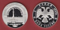 3 Rubel 1996 Russland Winterpalast St. Petersburg Proof PP Polierte Pla... 37,00 EUR  zzgl. 5,00 EUR Versand