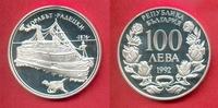 100 Lewa 1992 Bulgarien Raddampfer Radetzky, Seefahrt Polierte Platte P... 16,00 EUR