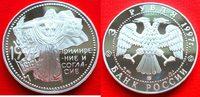 3 Rubel 1997 Russland 80 Jahre Oktoberrevolution Proof PP Polierte Platte  48,00 EUR  zzgl. 5,00 EUR Versand