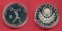 2000 Won 1988 Korea Gewichtheben, Olympiade 1988 Seoul Polierte Platte ... 4,00 EUR  zzgl. 5,00 EUR Versand