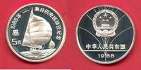 5 Yuan 1988 China Olympiade Seoul, Segelregatta Polierte Platte Proof PP  25,00 EUR