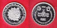 5 Are 1988 Aegypten Sommersportarten-Pharao Olympiade 1988 Seoul Polier... 27,00 EUR  zzgl. 5,00 EUR Versand