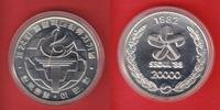 20.000 Won 1982 Korea Olympiaflamme - Olympiade 1988 Seoul Stempelglanz... 14,00 EUR  zzgl. 5,00 EUR Versand