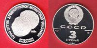 3 Rubel 1988 Russland Silbermünze Wladimir Proof PP Polierte Platte  36,00 EUR  zzgl. 5,00 EUR Versand