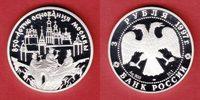 3 Rubel 1997 Russland Handwerker am Kreml Proof PP Polierte Platte  31,00 EUR  zzgl. 5,00 EUR Versand