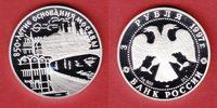 3 Rubel 1997 Russland Heilandkirche vor dem Kreml Proof PP Polierte Pla... 34,00 EUR  zzgl. 5,00 EUR Versand