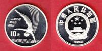 10 Yuan 1990 China Olympiade 1992 Barcelona, Turmspringen Polierte Plat... 25,00 EUR  zzgl. 5,00 EUR Versand