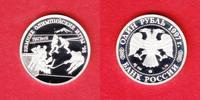 1 Rubel 1997 Russland Eishockey - Olympiade 1998 Nagano Polierte Platte... 16,00 EUR  zzgl. 5,00 EUR Versand