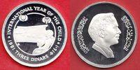 3 Dinars 1981 Jordanien Kinder vor Gebäude Internationales Jahr des Kin... 20,00 EUR  zzgl. 5,00 EUR Versand