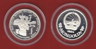 Mongolei 25 Tg 1984 Polierte Platte Proof PP UN Decade for Women - Jahr ... 50,00 EUR