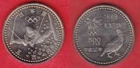 500 Yen 1997 Japan Trickski - Olympiade 1998 Nagano Stempelglanz,  25,00 EUR  zzgl. 5,00 EUR Versand