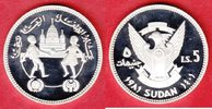 5 Ls 1981 Sudan UNICEF International Year of the Child - Jahr des Kinde... 13,00 EUR  zzgl. 5,00 EUR Versand
