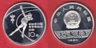 China 10 Yuan Winter Olympic 1984