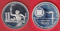 500 Drachmen 1984 Griechenland Olympiade 1984 Los Angeles - Fackelläufe... 60,00 EUR