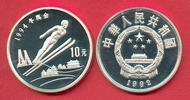 10 Yuan 1992 China Olympic Games Lillehammer Polierte Platte Proof PP  24,00 EUR  +  5,00 EUR shipping
