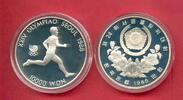 10000 Won 1986 Korea Läufer,Marathon Olympiade 1988 Seoul Polierte Plat... 17,00 EUR  zzgl. 5,00 EUR Versand