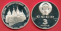 3 Rubel 1988 Russland Sophienkathedrale Kiew Proof PP Polierte Platte  34,00 EUR  zzgl. 5,00 EUR Versand