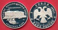 3 Rubel 1992 Russland Akademie der Wissenschaften Proof PP Polierte Pla... 27,00 EUR  zzgl. 5,00 EUR Versand