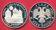 3 Rubel 1992 Russland Dreifaltigkeitskathedrale Proof PP Polierte Platte  26,00 EUR  zzgl. 5,00 EUR Versand