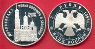 3 Rubel 1993 Russland Glockenturm im Kreml Proof PP Polierte Platte  31,00 EUR  zzgl. 5,00 EUR Versand