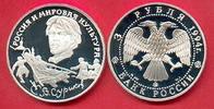 3 Rubel 1994 Russland Wassilij Surikow Proof PP Polierte Platte  27,00 EUR  zzgl. 5,00 EUR Versand