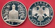 3 Rubel 1994 Russland Pokrow Kirche am Nerl Proof PP Polierte Platte  34,00 EUR  zzgl. 5,00 EUR Versand