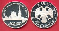 3 Rubel 1994 Russland Kreml in Rjasan Proof PP Polierte Platte  35,00 EUR  zzgl. 5,00 EUR Versand