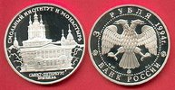 3 Rubel 1994 Russland Smolnij-Kloster St. Petersburg Proof PP Polierte ... 34,00 EUR  zzgl. 5,00 EUR Versand