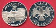 3 Rubel 1995 Russland 1000 Jahre Belgorod Proof PP Polierte Platte  32,00 EUR  zzgl. 5,00 EUR Versand