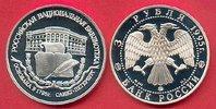 3 Rubel 1995 Russland Nationalbibliothek St. Petersburg Proof PP Polier... 32,00 EUR  zzgl. 5,00 EUR Versand