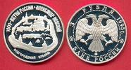3 Rubel 1995 Russland Kreml in Nowgorod Proof PP Polierte Platte  31,00 EUR  zzgl. 5,00 EUR Versand