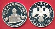 3 Rubel 1995 Russland Verklärungskathedrale in Pereslawl Proof PP Polie... 30,00 EUR  zzgl. 5,00 EUR Versand