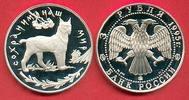 3 Rubel 1995 Russland Lynx Proof PP Polierte Platte  42,00 EUR  +  5,00 EUR shipping