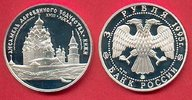 3 Rubel 1995 Russland Holzkirche in Kizhi am Onegasee Proof PP Polierte... 34,00 EUR  zzgl. 5,00 EUR Versand