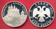 3 Rubel 1995 Russland Kreml in Smolensk Proof PP Polierte Platte  34,00 EUR  zzgl. 5,00 EUR Versand