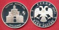 3 Rubel 1995 Russland Goldenes Tor in Wladimir Proof PP Polierte Platte  34,00 EUR  zzgl. 5,00 EUR Versand