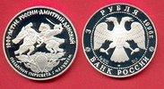 3 Rubel 1996 Russland Kampf zwischen Pereswjet und Tschelubay Proof PP ... 34,00 EUR  zzgl. 5,00 EUR Versand