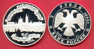 3 Rubel 1996 Russland Kreml von Tobolsk Proof PP Polierte Platte  35,00 EUR  zzgl. 5,00 EUR Versand