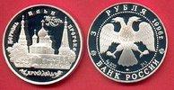 3 Rubel 1996 Russland Prorok Kirche des Hl. Elias in Jaroslawl Proof PP... 32,00 EUR  zzgl. 5,00 EUR Versand