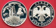 3 Rubel 1996 Russland Eisbrecher Jermak, Seefahrt Proof PP Polierte Pla... 49,00 EUR  zzgl. 5,00 EUR Versand