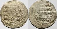 dinar 1106 iran - seldschuken ghiyath al din abu shuja mohammed (1105-1... 245,00 EUR  +  10,00 EUR shipping