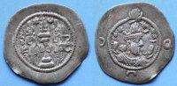 sasaniden drachme 600/700 ss vzgl +/- persien /sasaniden nicht näher bes... 99,00 EUR  zzgl. 7,00 EUR Versand