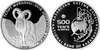 Kasachstan 500 Tenge mit Certificate + Box 2015 Polierte Platte Rotes Bu... 59,00 EUR  zzgl. 4,50 EUR Versand