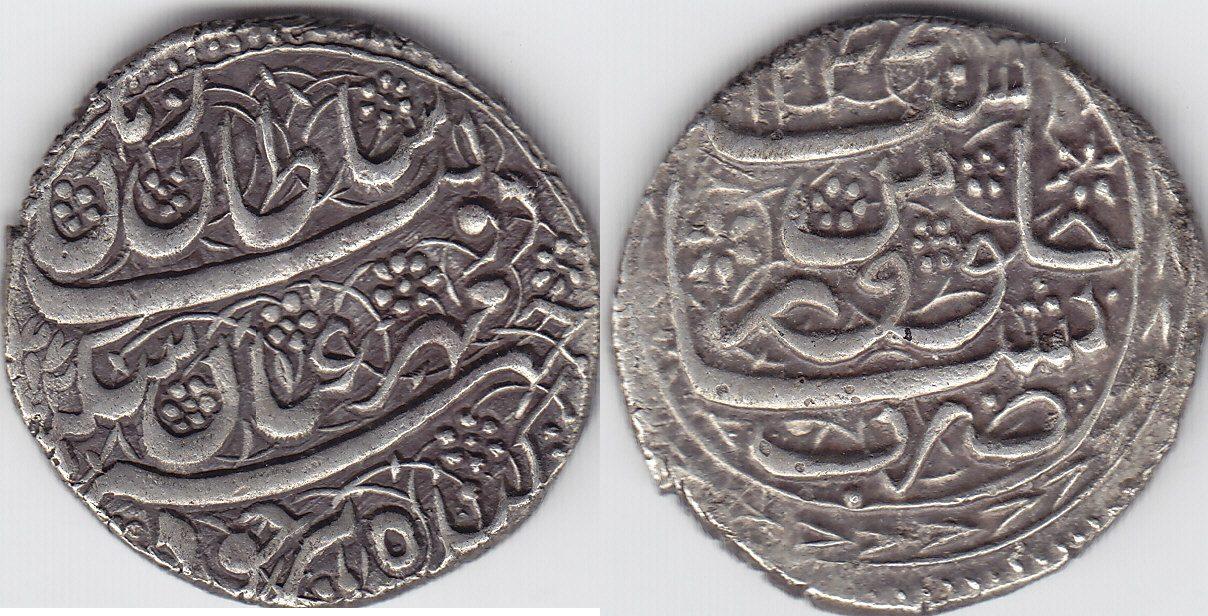 1 1247 Afghanistan 1 Rupie Peshawar 1247 SS-VZ