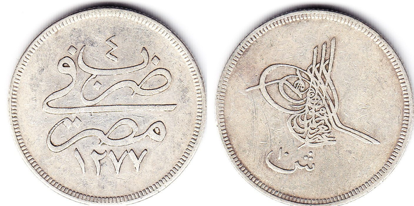 gypten 10 Qirsh SS-VZ 1277/4    
