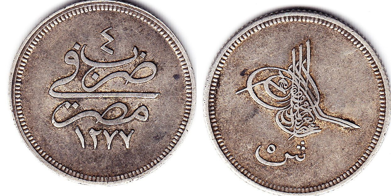 Ägypten 5 Girsh 1277/4