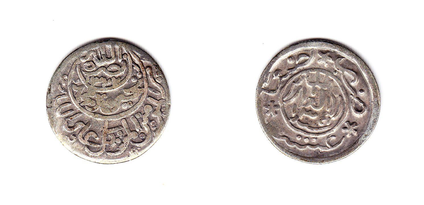 Jemen 1/10 Rial 1341 ss-vz