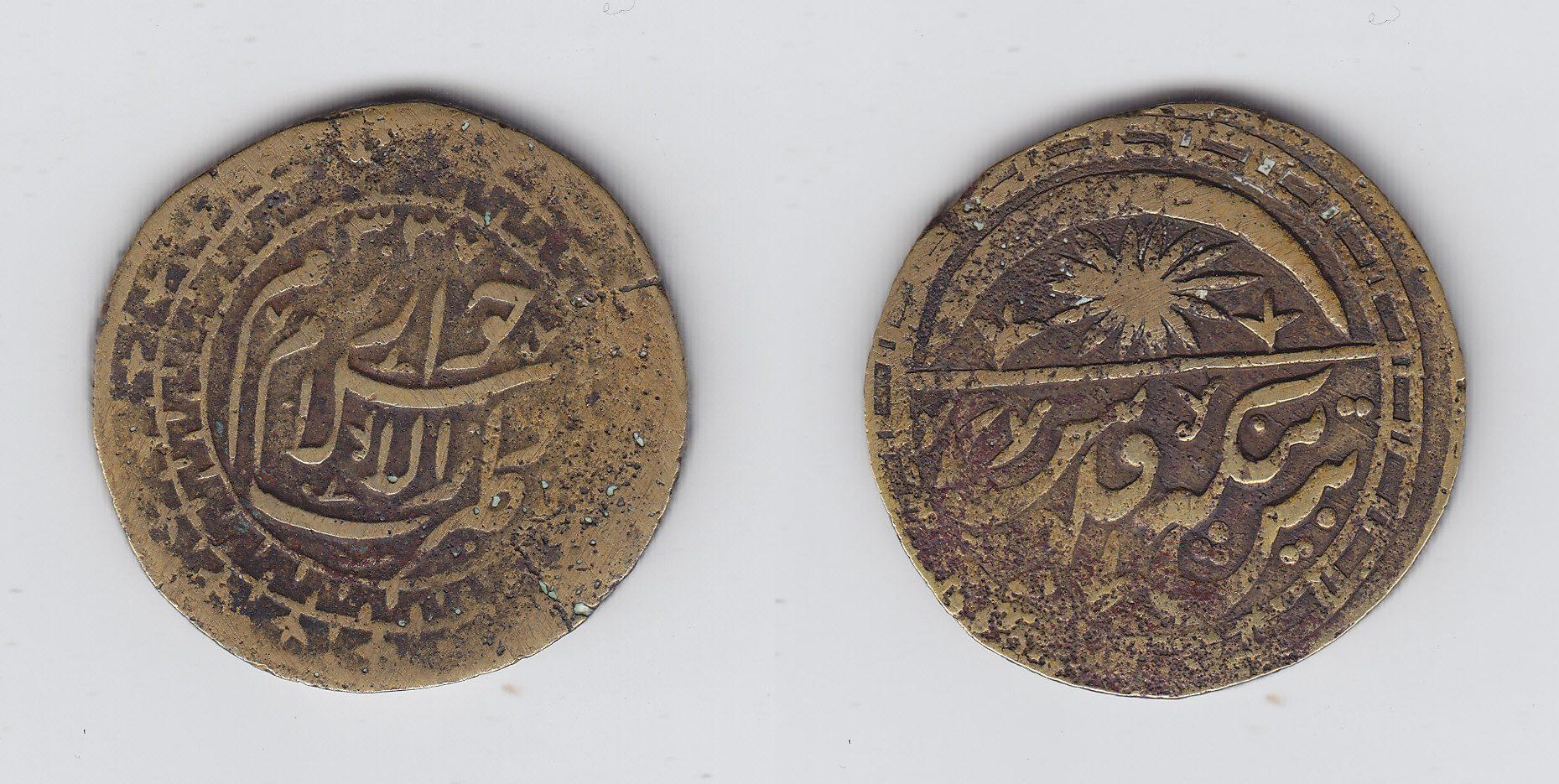 Khiva 5 Tenga 1337 s-ss